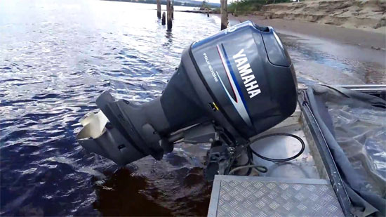 The Yamaha High Thrust F50 is a great outboard motor for a pontoon boat.